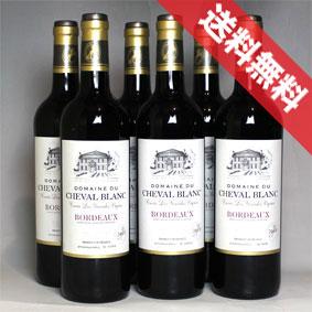 【送料無料】ドメーヌ・デュ シュヴァル・ブラン ルージュ 6本セット Domaine du Cheval Blanc Rouge  フランスワイン/ボルドー/赤ワイン/ミディアムボディ/750ml×6