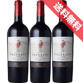 【送料無料】ポール・マス アロガント・フロッグ カベルネ 6本セット Domaines Paul Mas Arrogant Frog Cabernet フランスワイン/ラングドック/赤ワイン/フルボディ/750ml ×6