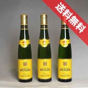 送料無料 新作入荷 ヒューゲル アルザス リースリング クラッシック シリーズ ハーフボトル 3本セット 送料込み 白ワイン 2フランスワイン Hugel 値下げ 1 375ml×3 Riesling 辛口 Alsace