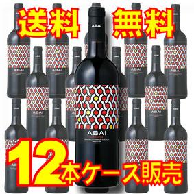 【送料無料】【アバイ】 アバイ ガルナッチャ 12本セット・ケース販売 スペインワイン/赤ワイン/中口/750ml×12【モトックス】【12本セット】【bio】【ケース売り】【自然派】【有機栽培】【ビオ】