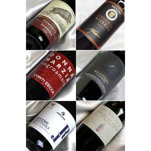 土着の葡萄から造られる伝統ワイン イタリアワインのバラエティの豊かさが楽しめます ■送料無料■イタリアの土着葡萄6種類 品種別飲み比べ6本セットVer.4 セール 販売 通販 イタリアワインセット 毎日がバーゲンセール 赤ワインセット