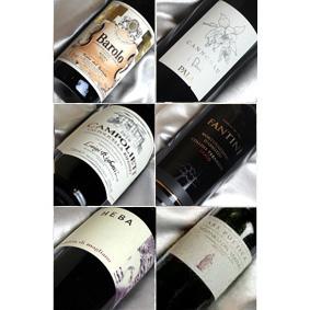 ■送料無料■イタリアワインのツボを押さえたスペシャルな赤ワイン フルボトル6本セットVer.3 送料込み【イタリアワインセット】【飲み比べS】【赤ワインセット】【 通販】【イタリア産ワイン】