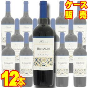 【送料無料】 テラノブレ カルメネーレ レセルバ  12本セット・ケース販売 Terra Noble CARMENERE Reserva チリ/チリワイン/赤ワイン/中口/750ml×12【ケース売り】