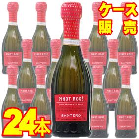 【送料無料】【サンテロ】 ピノ ロゼ クォーターボトル 24本セット・ケース販売 イタリアワイン/泡/辛口/200ml×24【モトックス】【スパークリング】【シャンパン】【24本セット】【極旨ワイン】【ケース売り】【ピエモンテ】【1/4ワイン】