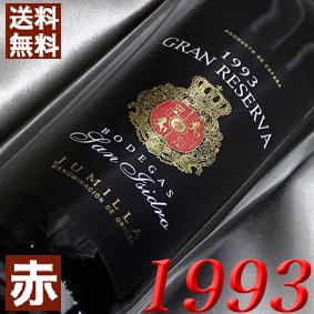 送料無料 生まれ年 1993年 のプレゼントに最適 赤ワイン メーカー公式 1993 最速出荷可能 +900円で木箱入りラッピング メッセージカード対応可 サン イシドロ グラン 生まれ年のワイン 結婚式 平成5年 お誕生日 750ml スペインワイン 結婚記念日の フルボディ に誕生年 レセルバ 買収 フミーリャ プレゼント