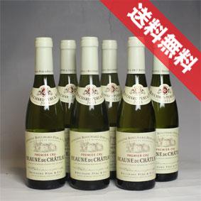 【送料無料】ドメーヌ・ブシャール ボーヌ・デュ・シャトー ブラン ハーフボトル 計6本セットDomaine Bouchard Beaune du Chateau Blanc  フランスワイン/ブルゴーニュ/白ワイン/辛口/ハーフワイン/375ml×6