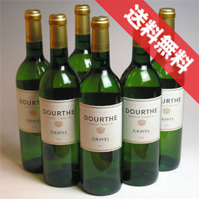 【送料無料】ドゥルト グラーヴ (白) 6本セットDourthe Graves Blanc フランスワイン/ボルドー/グラーヴ/白ワイン/やや辛口/750ml×6【 通販 販売】【まとめ買い 業務用にも!】