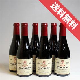 【送料無料】ベルトラン・アンブロワーズ ブルゴーニュ ルージュ ハーフボトル 6本セットBertrand Ambroise Bourgogne Rouge  フランスワイン/ブルゴーニュ/赤ワイン/ミディアムボディ/375ml×6 【 通販 販売】【まとめ買い 業務用にも!】