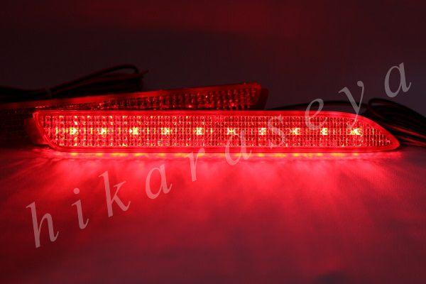 光ってなければ純正品 光れば明るく綺麗 拘りの加工法で長寿命 光るリフレクターならひからせ屋製純正加工品で決まり 半額 1年保証 減光調整 スイッチ付で即純正復帰 純正加工LEDリフレクターランプ ZR GGH2#W ANH2#W ATH20W 20系ヴェルファイア 20発仕様 G's用 送料無料激安祭 Z