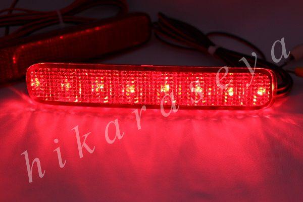 光ってなければ純正品 光れば明るく綺麗 拘りの加工法で長寿命 光るリフレクターならひからせ屋製純正加工品で決まり 正規逆輸入品 1年保証 無段階減光調整 マークXジオ スイッチ付で即純正復帰 純正加工LEDリフレクターランプ zio ANA1# ご予約品 GGA10