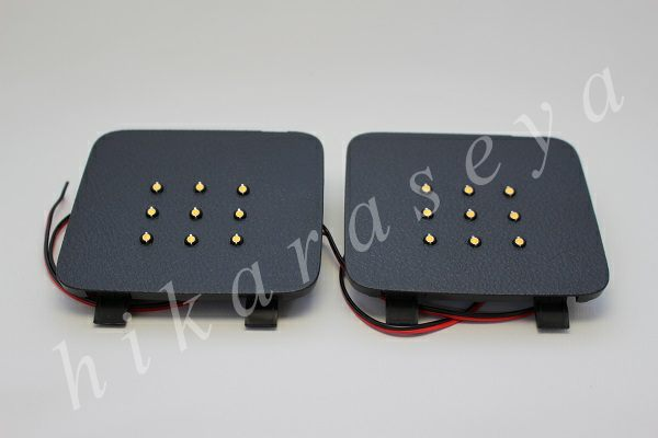 【1年保証】純正加工LEDラゲッジランプ 電球色 2点セット 内装色黒 20アルファード 20ヴェルファイア 20系 ANH2#W GGH2#W ATH20W ラゲージランプ