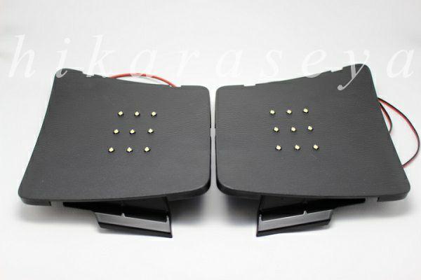 【1年保証】純正加工LEDラゲッジランプ 電球色 CX-5 CX5 KEEFW KEEAW KE5FW KE5AW KE2FW KE2AW ラゲージランプ