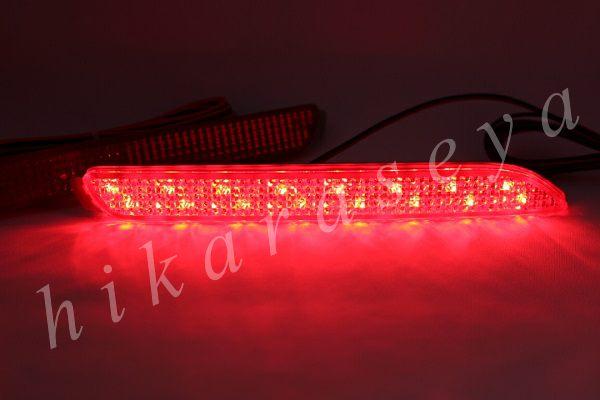 光ってなければ純正品 光れば明るく綺麗 最安値 拘りの加工法で長寿命 光るリフレクターならひからせ屋製純正加工品で決まり 1年保証 無段階減光調整機能 スイッチ付で即純正復帰 流行 純正加工LEDリフレクターランプ 32発仕様 GRS21# ARS210型 AWS21# ロイヤルサルーン アスリート後期 マジェスタ 210系 クラウン