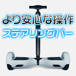 A secure private stealing bar happy Run genuine balance scooter hoverboard Balance Scooter Mini 6.5-inch action #2P01Oct16