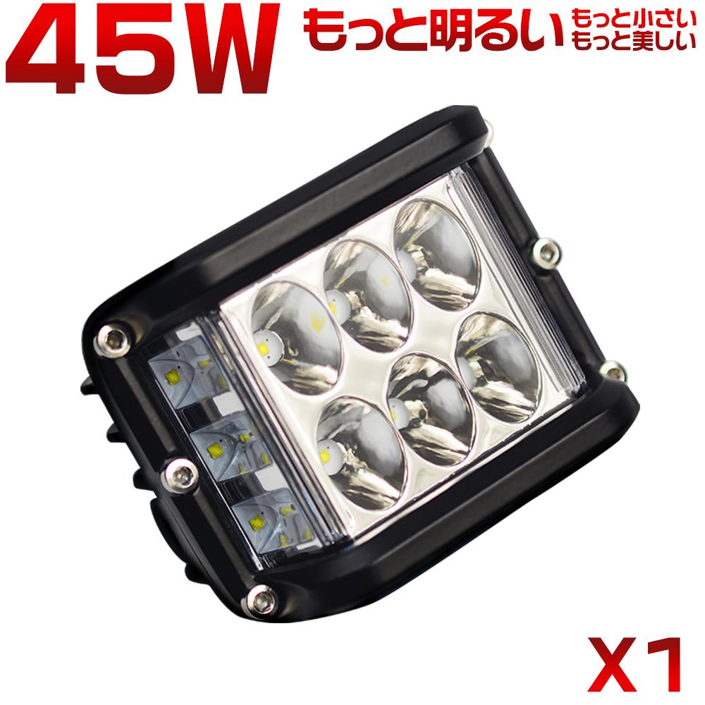 祝日 LED作業灯 45W 大光量 白色 3面発光 180°超広角 1個売り LEDワークライト 5%OFF コンパクト 簡単取付 PL保険 24V 1年保証 HIKARI 12V 防水 IP67 送料無料