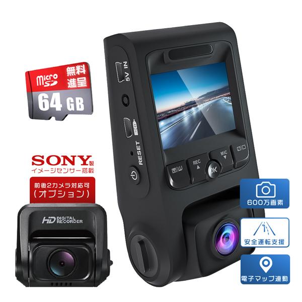 スバル ダイハツ 着後レビューで 送料無料 daihatsu 蔵 ハイゼット ピック S110 高画質 前後2カメラ ドライブレコーダー 2160P 1080P ノイズ対策済 170°超広角 常時録画 SDカード付 Gセンサー 64GB 安全運転 GPS機能搭載 1年保証
