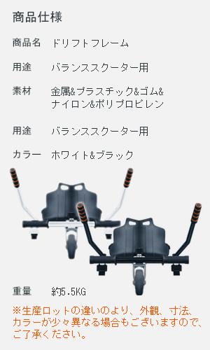 10英寸平衡低座轻型摩托车+平衡推车(BALANCE KART)安排智能平衡轮新型号充电式电动建立,坐,电动双轮车PSE合适PL保险安全护具专用的包从属于