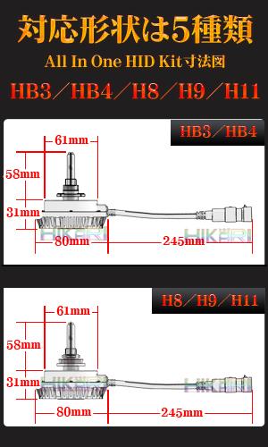 藏工具包灯泡多功能一体迷你 HID 镇流器集成 HID 工具包光之独家销售 H8 H11 HB3 HB4 可切换镇流器集成雾灯 HID 套件 12V ◆