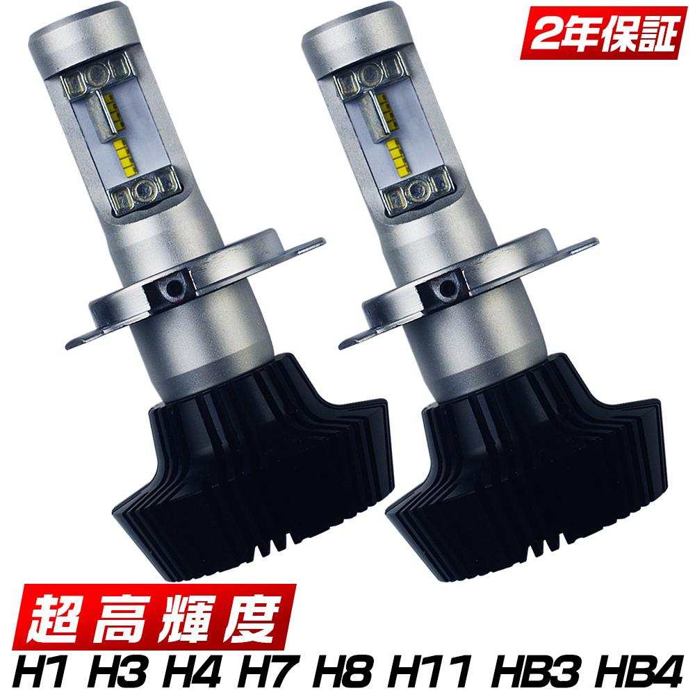 ミツビシ トッポ BJ グッピー H4 A 高級 即納最大半額 ヘッドライト LEDヘッドライト 8000LM Hi 送料無料 角度調整機能付き 6500k 2年保証 Lo バルブ 12V対応 2個入り 新基準車検対応