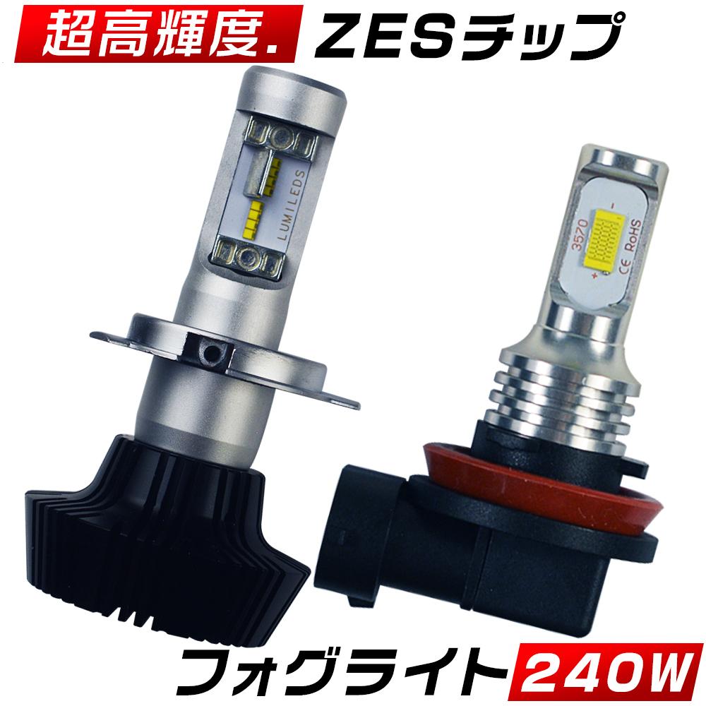 プリウス マイナー前 ZVW30 車検対応 ファンレス LEDヘッドライトHi HB3 + 新型48チップ搭載 LEDフォグランプH11 「4個入り」 LEDセット 送料無料