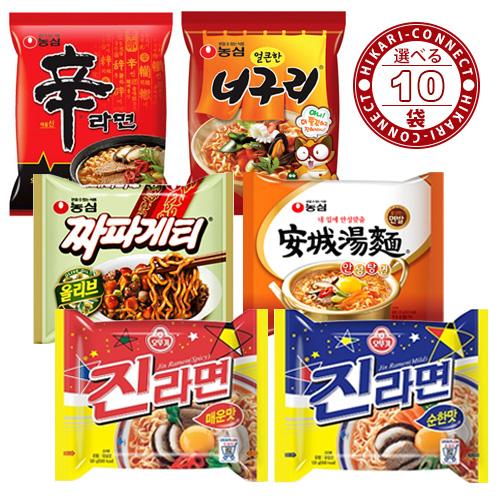 人気の韓国袋めん6種から自由に選べるセット 6種から選べる 10袋 韓国ラーメン お気に入 スーパーセール 辛ラーメン ノグリ 安城湯麺 ジンラーメン チャパゲティ 辛口 マイルド