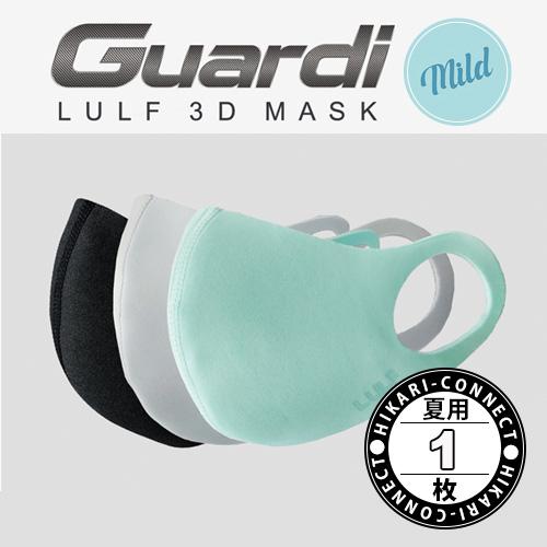 暑くても使える冷感マスク3D形状で口紅も消えにくい 1枚 LULF Guardi 3D 超美品再入荷品質至上 COOL MASK 3色 ブラック 情熱セール ブルーグレー ミント 5つのサイズ XL S M L 冷感 洗える 子供用 男の子 マスク こども 子供 2XL