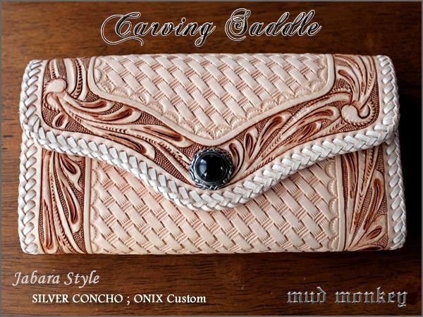 バイカーズウォレット 長財布 レザーウォレット カービング ウォレット ロング/バスケット総手彫りジャバラSTYLE T-1 メンズ財布