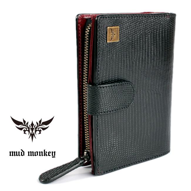 二つ折り財布 リザード二つ折り財布・トカゲブラック/L字ファスナーコインケース/ベロ付