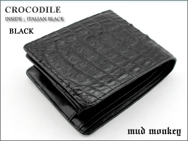 カイマンクロコダイル 二つ折り財布 バイカーズウォレット /黒イタリアンレザー仕様