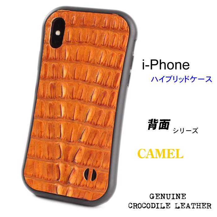 【メーカー保証】 iphoneXS ケース iPhoneX iphone8 iPhone7 iPhoneXS iPhoneX スマホケース 革 本革 レザーケース クロコダイル ワニ革 背面テイル キャメル