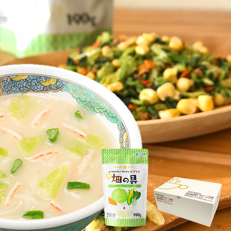 【送料無料】いろいろ選べるスープ春雨40食(1箱)+5種の乾燥野菜ミックス(1袋) セット[はるさめスープ・スープの具・ラーメンの具]