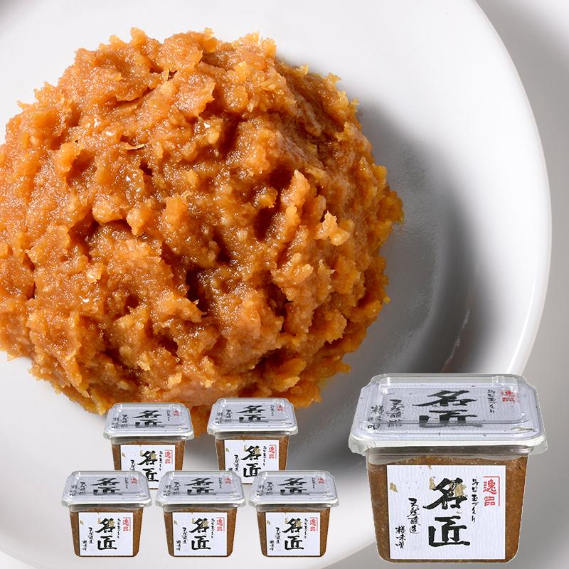 天然醸造糀味噌 名匠 500g【1箱6個入】