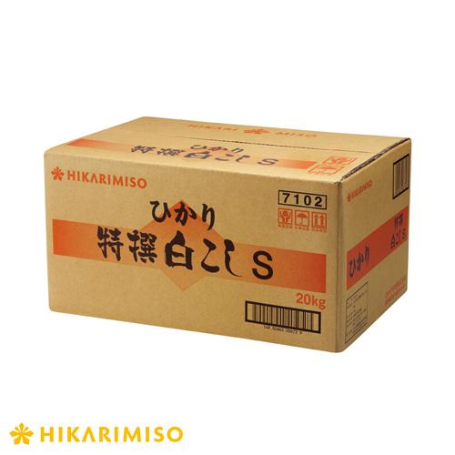 【業務用】ひかり特撰白こしS 20kg