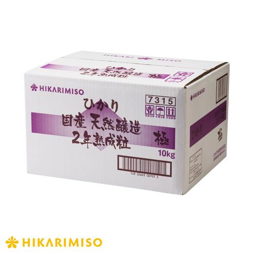 【業務用】ひかり国産天然醸造2年熟成粒 10kg