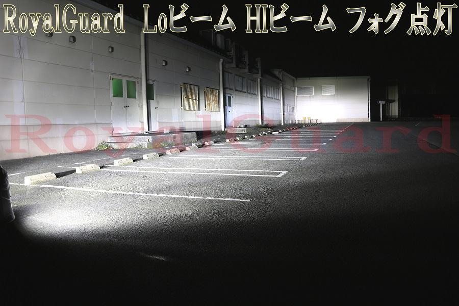純正LED レンズ交換キット 現行プラド 30系 アルファード ヴェルファイア 60ハリアー C-HR 70 カムリ ロイヤルガード LED フォグ 2本