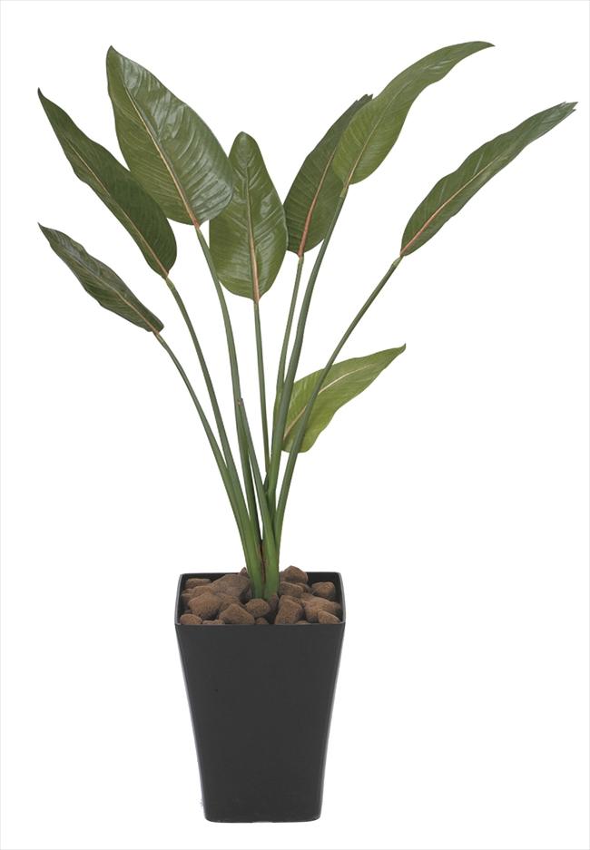 光触媒 光の楽園 ストレチア 高さ1.1m【インテリアグリーン 人工観葉植物】