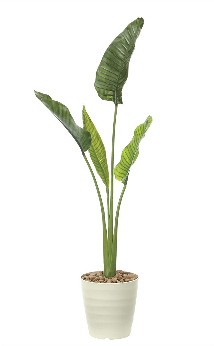 光の楽園 人工観葉植物オーガスタM1.6mインテリア フェイクグリーン※光触媒加工なし【ガーデン 屋外 ガーデニング トピアリー 】