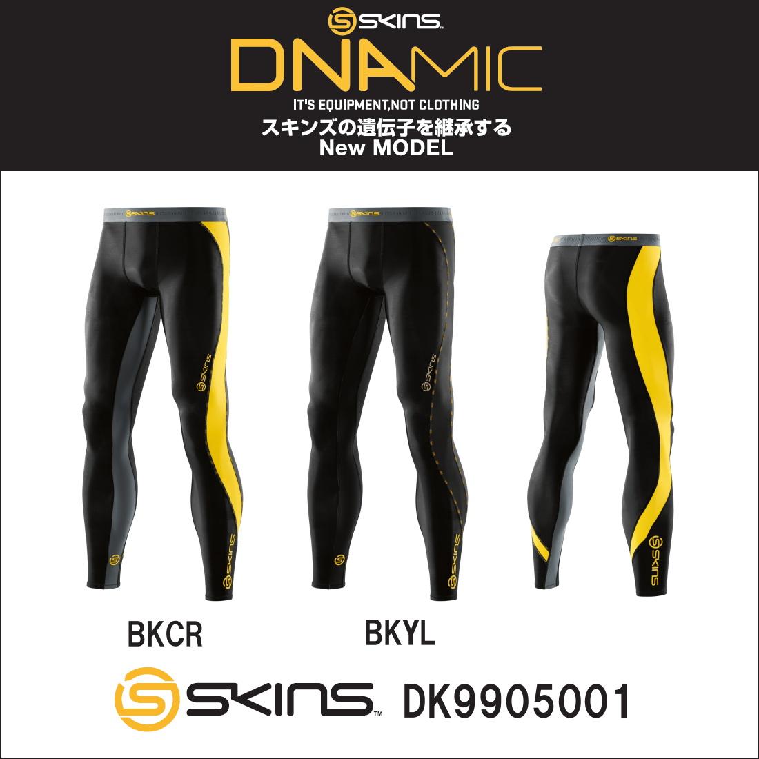 【DK9905001】SKINS(スキンズ) DNAMIC メンズ ロングタイツ【DYNAMIC COMPRESSION】[機能性インナー/ボディケア/コンプレッション]