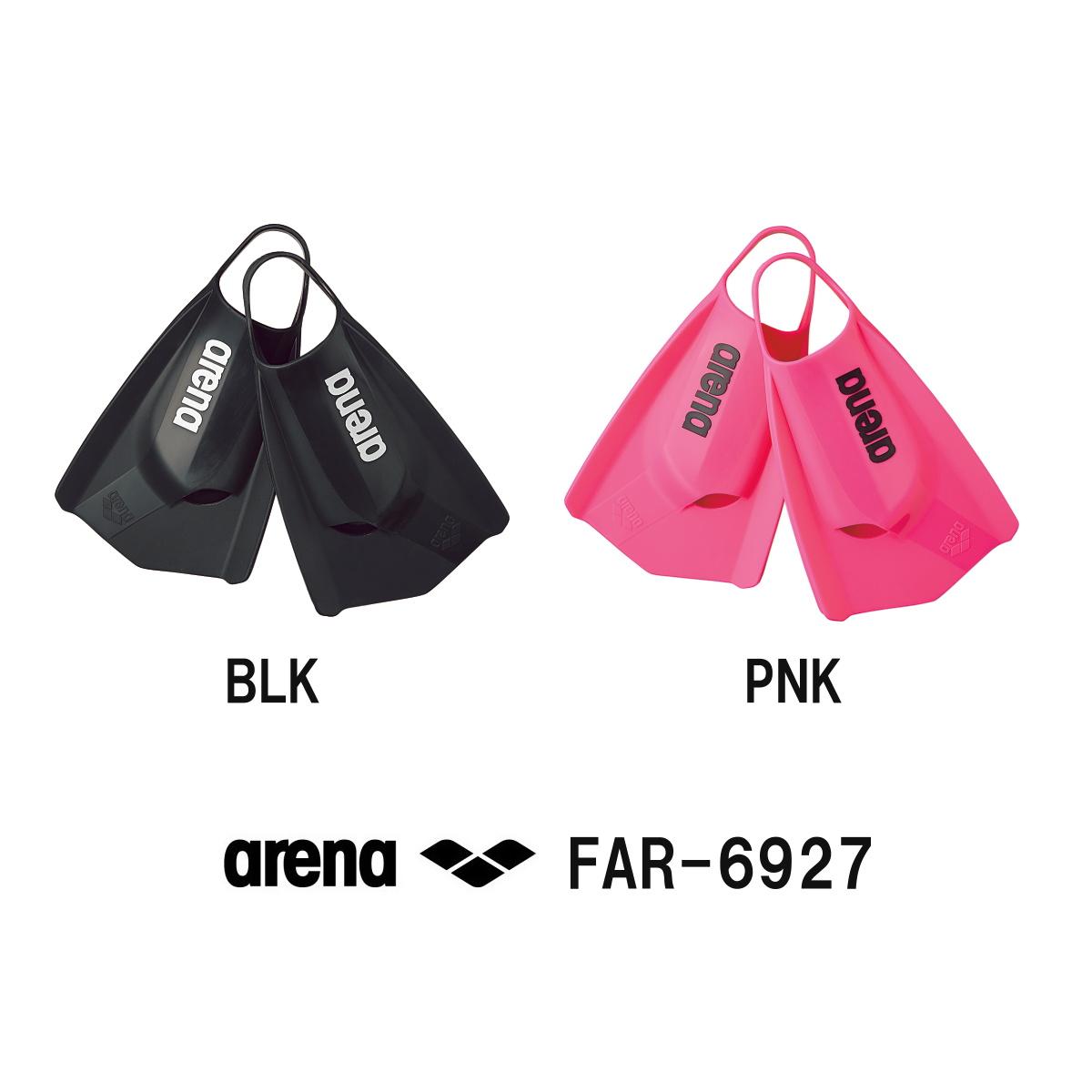 【水泳練習用具】【FAR-6927】ARENA(アリーナ) スイムフィン Powerfin Pro(パワーフィン プロ)水泳/競泳/足ヒレ/練習/トレーニング