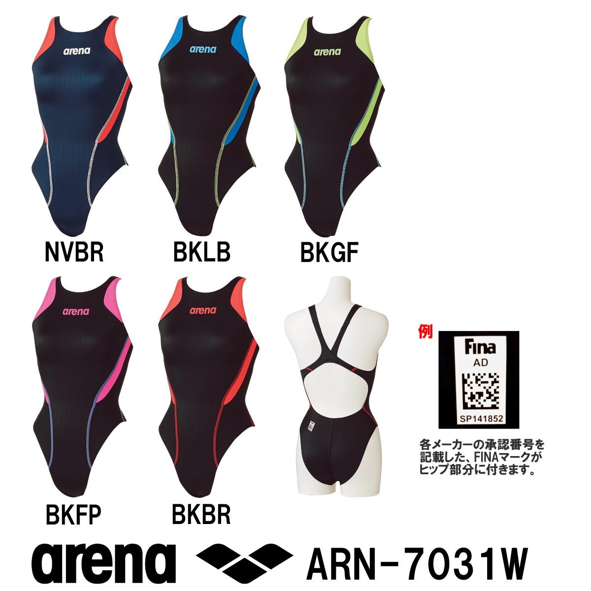 872b8de9005 《今すぐ使えるクーポン配布中》アリーナ ARENA 競泳水着 レディース リミック クロスバック fina承認 X-PYTHON2  ARN-7031W-HK