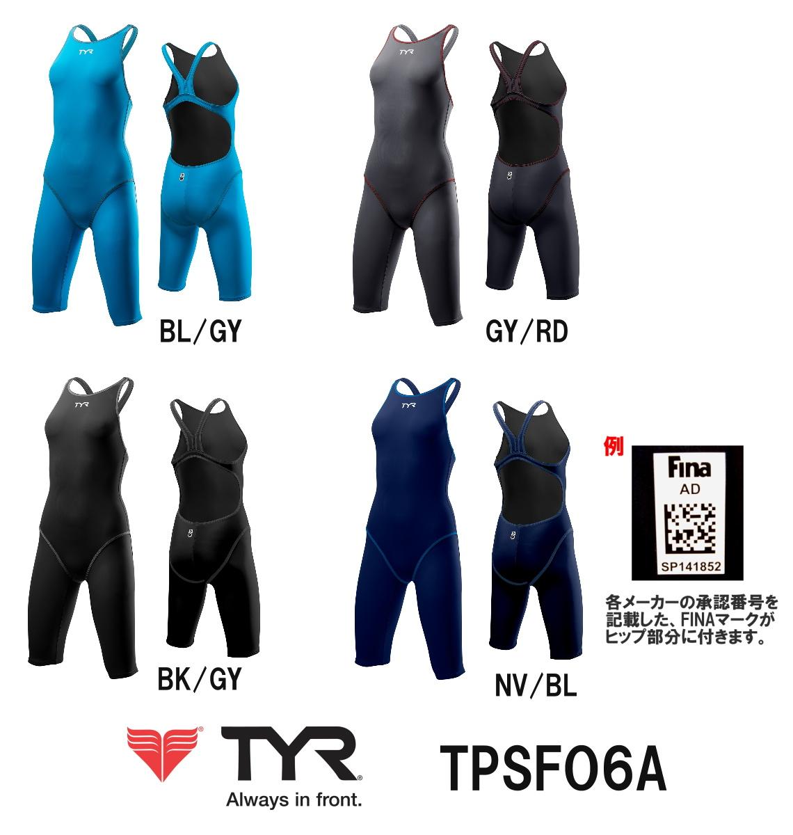 TYR ティア 競泳水着 レディース THRESHER WOMEN'S OPEN BACK スレッシャー ウィメンズ オープン バック fina承認 TPSFO6A
