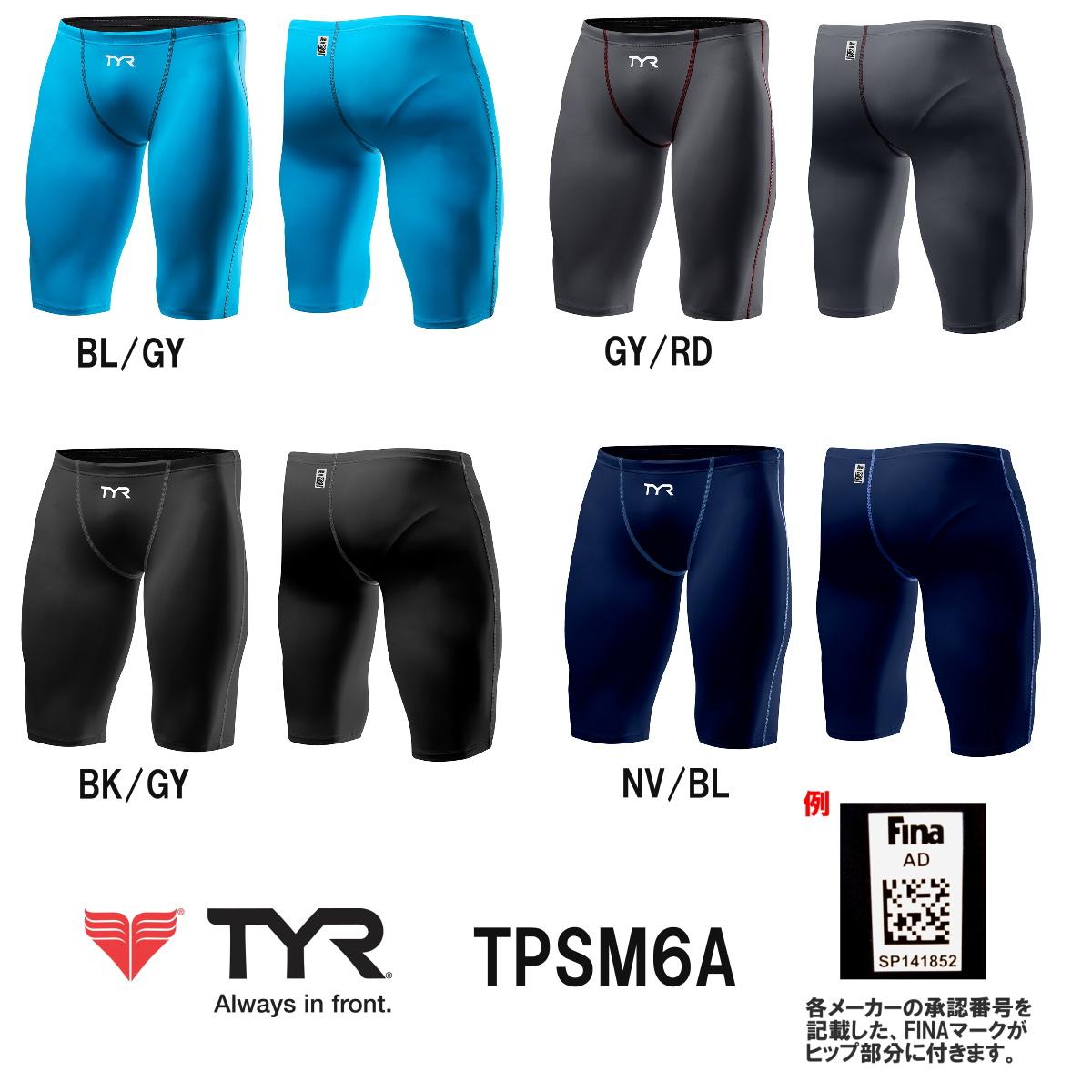 TYR ティア 競泳水着 メンズ THRESHER MEN'S JAMMER スレッシャー メンズ ジャマー fina承認 TPSM6A