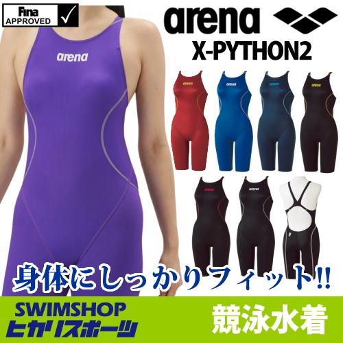 460e4bfd5c64b6 【ARN-7020W】ARENA(アリーナ) · レディース競泳水着 · アリーナARENAfina承認競泳水着レディースハーフスパッツ クロスバックオールインワンX-PYTHON2 ...