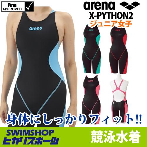 【ARN-7024WJ】ARENA(アリーナ) ジュニア女子 競泳水着 X-PYTHON2 ジュニアハーフスパッツ(クロスバック)[競泳水着/子供用/スパッツ/FINA承認]