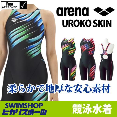 《クーポン利用で更に値引!》アリーナ ARENA 競泳水着 レディース fina承認 セーフリーバックスパッツ(着やストラップ) UROKO SKIN 2018年春夏モデル ARN-8053W-HK