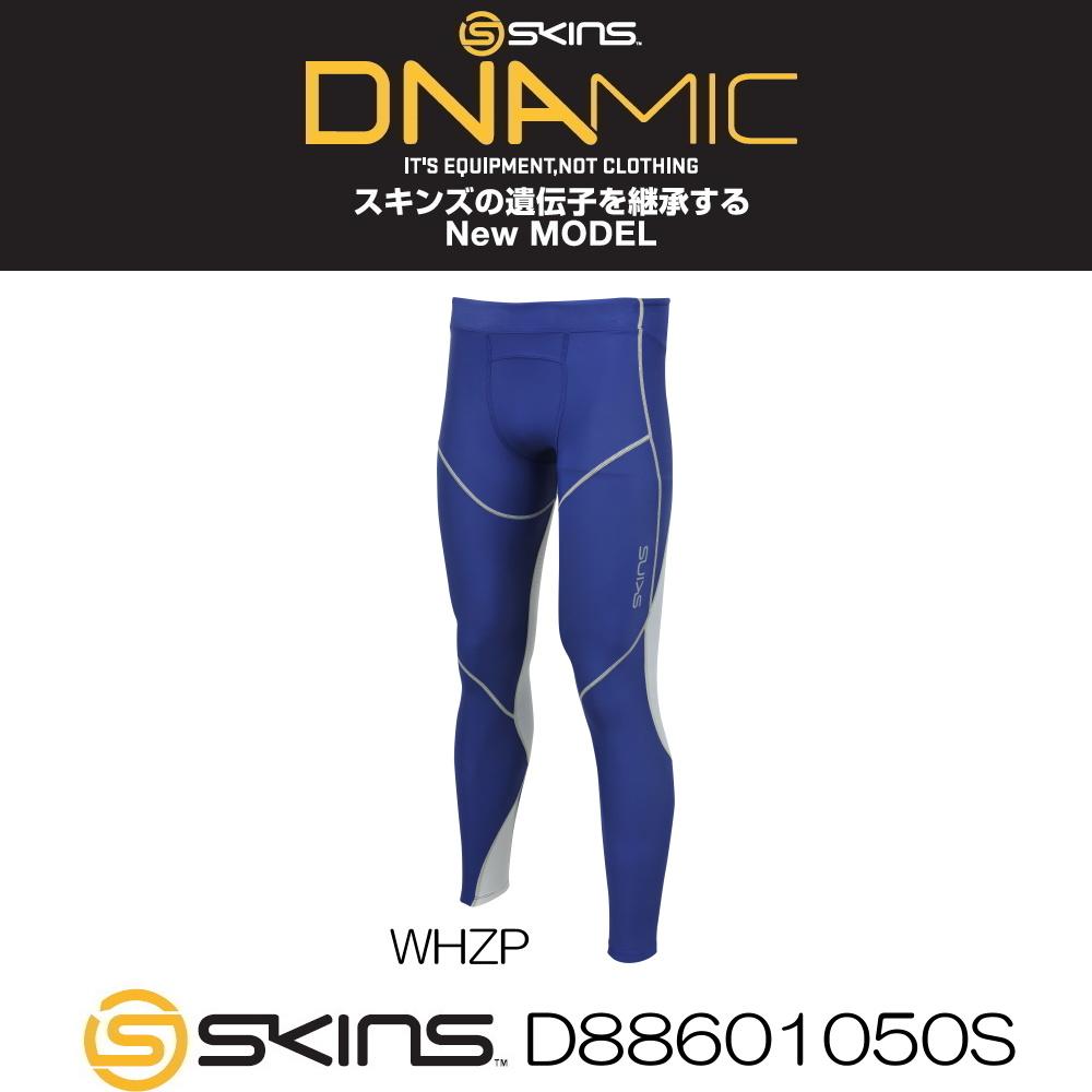 新しいスタイル 【送料無料】スキンズ SKINS DNAMIC メンズ ロングタイツ ロングタイツ SKINS DYNAMIC COMPRESSION COMPRESSION D88601050S, アイデアポケット:71a05dcb --- zemaite.lt