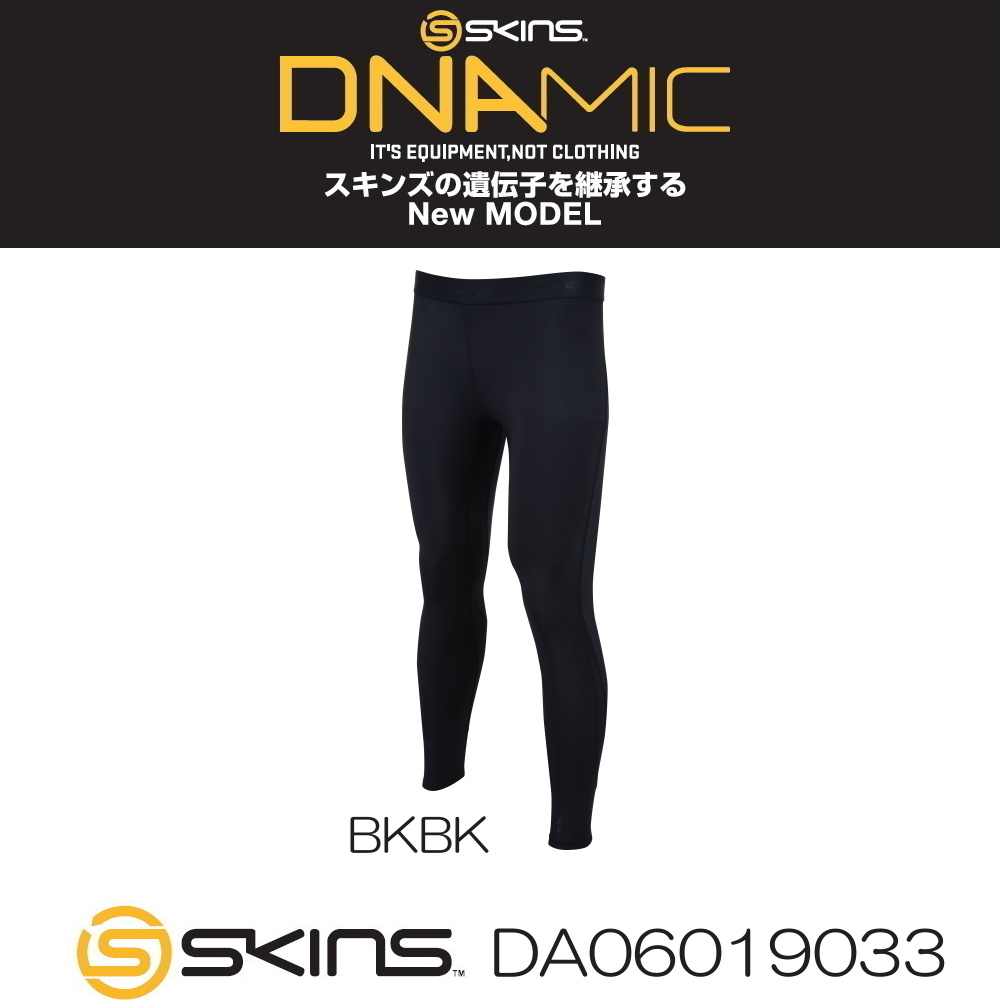 スキンズ SKINS DNAMIC ウイメンズ ロングタイツ DYNAMIC COMPRESSION DA06019033