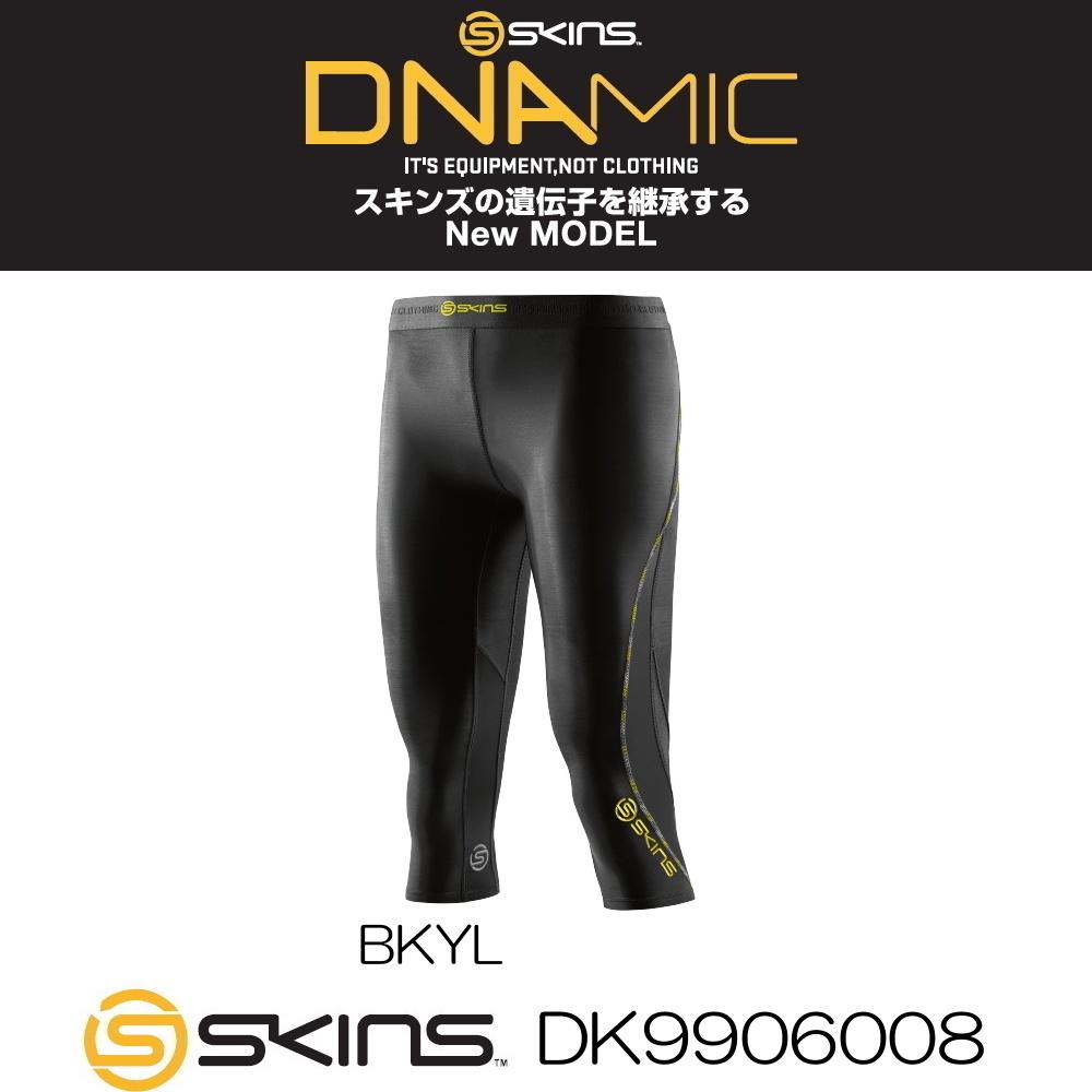 大量入荷 【送料無料】スキンズ SKINS DNAMIC SKINS ウイメンズ DNAMIC 3/4タイツ 3/4タイツ DYNAMIC COMPRESSION DK9906008, 南青山Flower&Aroma:ec86b2c3 --- hortafacil.dominiotemporario.com