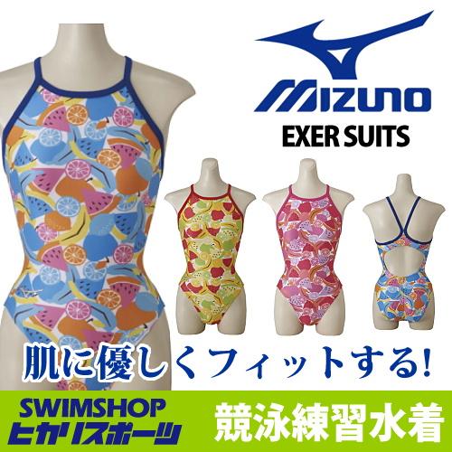 (レッグ位置:低め) ストリームフィット2 N2MA8249 背開き小さ目タイプ ワンピース ミズノ Stream Aqutiva fina承認モデル マスターズ向き 2018年春夏モデル 競泳水着 オープンバック ローカット 女性用 MIZUNO レディース