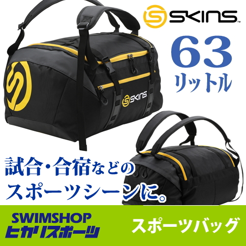 スキンズ SKINS 2Wayボストンバッグ(大) 2018年春夏モデル デオドラントネーム SRY7701